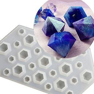 SALE【アウトレット】ダイヤモンド抜き型/宝石/デコレーション/シリコンモールド/製菓、製氷器、シュガークラフト、チョコレート、レジン型、アクセサリーパーツ等に。