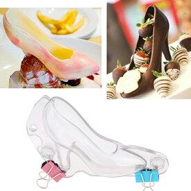 プラスチック抜き型/ハイヒール/靴/お菓子/ギフト/製菓、製氷、砂糖菓子、チョコレート、アクセサリーパーツ作り等に。