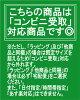 """推薦的禮物 ★ 野畫布 'SIGNALFLAG',""""海軍系列""""SF 0196 x / 2WAY 手提包在日本日本造帆布畫布防水 iPad 航運 10P08Feb15 情人節"""
