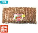 【送料無料】冷凍 トスカーナ・フレスカ 3kg お徳用サイズ! 〜バーベキューやパーティーに大満足のサイズです! 冷凍便