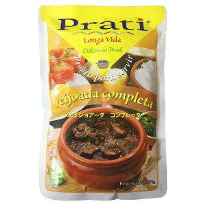 フェイジョアーダ コンプレッタ (豆と肉の煮込み料理) 350g Prati(プラティ) レトルト ブラジルの家庭料理