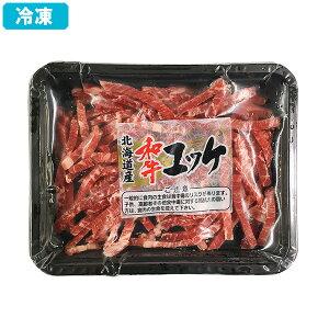 冷凍 和牛ユッケ 50g 生食牛肉 黒毛和牛(北海道産) 真空 ※タレなし