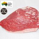 イチボ肉(ランプ肉) ピッカーニャ ブロック 1.7kg (ミドルグレイン、ロンググレイン) 冷蔵 赤身肉 オージービーフ い…
