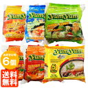 【6個セット・送料無料】ヤムヤム・タイラーメン 5袋入×6個 インスタントラーメン