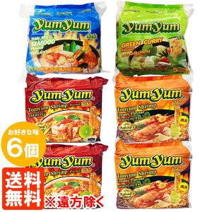 【送料無料※遠方除く・6個セット】ヤムヤム・タイラーメン 5袋入×6個 インスタントラーメン