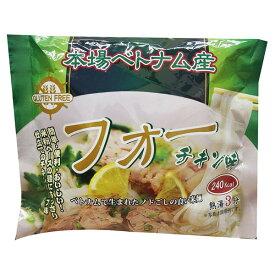 インターフレッシュ ベトナム産 フォー チキン味 袋麺 60g インスタント