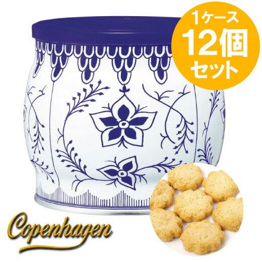 【送料無料・1ケース(12個)】 コペンハーゲン ダニッシュミニクッキー 250g×12個