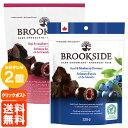 【2袋セット・送料無料・クリックポスト】ブルックサイドダークチョコレート 200g(or 235g)×2個 BROOKSIDE CHOCOLAT…
