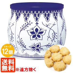 【送料無料※遠方除く・1ケース(12個)】 コペンハーゲン ダニッシュミニクッキー 250g×12個