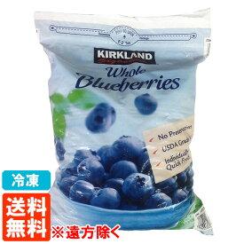 【送料無料※遠方除く】 コストコ KIRKLAND Blueberries カークランド ブルーベリー 2.27kg 冷凍ブルーベリー COSTCO 冷凍便