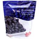 トロピカルマリア 冷凍ブルーベリー 500g フルーツ 【冷凍便】