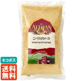【メール便・送料無料】アリサン ニュートリショナルイースト 200g