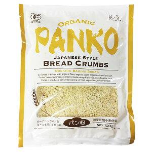 風と光 オーガニックパン粉 100g 国産有機小麦使用