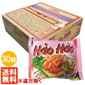 【30個セット・送料無料※遠方除く】ハオハオ トムチュアカイ 75g×30個 さわやかな酸味の旨辛えびだし味 ベトナム インスタント麺