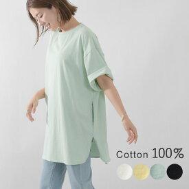 ゆったり Tシャツ 無地 半袖 ビッグTシャツ レディース 綿100% トップス ラウンドヘム カットソー シンプル プルオーバー ティーシャツ クルーネック ポケット付き コットン カジュアル ゆるTシャツ 大きいサイズ 大人 [M便 1/1]