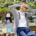 【福袋対象B】 ラッシュガード レディース パーカー 水着 ドライメッシュ 長袖 おしゃれ 大きいサイズ ラッシュパーカ…