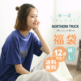 コーディネート セット レディース 夏 福袋 2019 レディース ノーザントラック ノースオブジェクト セール 春夏 northern truck