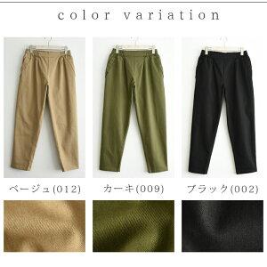 30代・40代・50代・パンツ