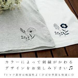 ナチュラル・tシャツ・レディース