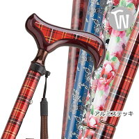 杖折りたたみステッキアルミ製にぎりやすいスリムネック(全5柄【送料無料】ホスピア愛杖Fxシリーズ【杖ステッキつえstick折り畳み折りたたみ式折り畳み式可愛いかわいい杖おしゃれ女性用レディース】