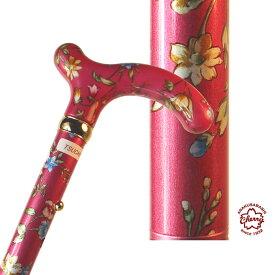杖 折りたたみ 軽量 アルミ製チェリーマウンテン 総花柄 ステッキ【色柄: ピンク お花柄【杖 ステッキ つえ 折り畳み 折畳 折りたたみ式 折り畳み式 可愛い かわいい 杖 おしゃれ オシャレ 可愛い杖 女性用】 ギフト プレゼント 贈り物 専門店