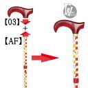 折りたたみ 杖 かわいい 軽量 送料無料 レッド 赤 おしゃれ ギフト プレゼント 贈り物 誕生日 敬老の日 女性 母の日日 日本製 ステッキ…