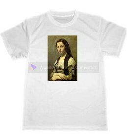 ジャン・バティスト・カミーユ・コロー 真珠の女 ドライ Tシャツ 名画 絵画 グッズ