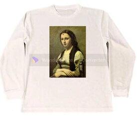 ジャン・バティスト・カミーユ・コロー 真珠の女 ドライ Tシャツ 名画 絵画 グッズ ロング ロンT 白