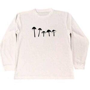 マジックマッシュルーム ドライ Tシャツ キノコ グッズ 幻覚 サイケ トリップ  ロング Tシャツ ロンT 白