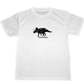 トリケラトプス 切り絵 ドライ Tシャツ 恐竜 グッズ