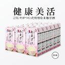 【68週間甘酒ランキング1位】 こうじや里村 お米と米麹でつくったあまざけ 1000ml×18本セット【送料無料】 甘酒 米…