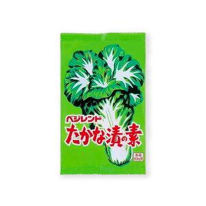 ベジレンド たかな漬の素60g (高菜40kg用) 【単品】高菜漬けの素 たかな漬け 粉末 お漬物の素 【TKZ】
