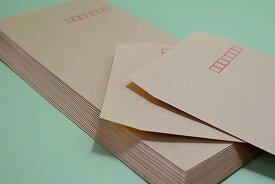洋4立封筒クラフト70g/1,000枚