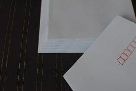 長40封筒 ソフトブルー 80g L貼/1,000枚