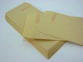 長40封筒クラフト70g L貼1,000枚