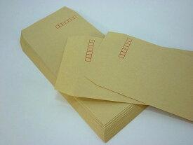 長4封筒クラフト85g L貼/1,000枚