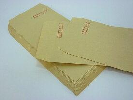 長3封筒 クラフト85g L貼/100枚 ☆小ロット