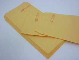 長3封筒 ソフトオレンジ 80g L貼/100枚 ☆小ロット