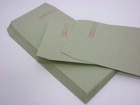 長3封筒 グレー 85g L貼/100枚 ☆小ロット