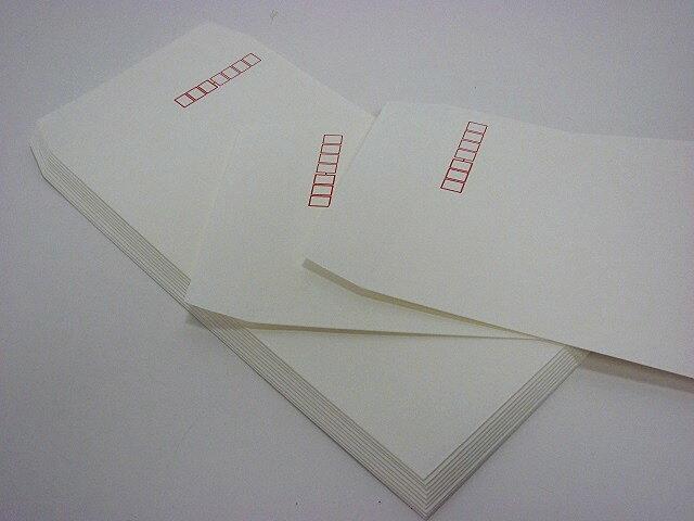 長3封筒 和紙(白大礼紙) 500枚