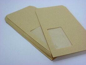 長3封筒 窓付 クラフト70g枠なし 1,000枚