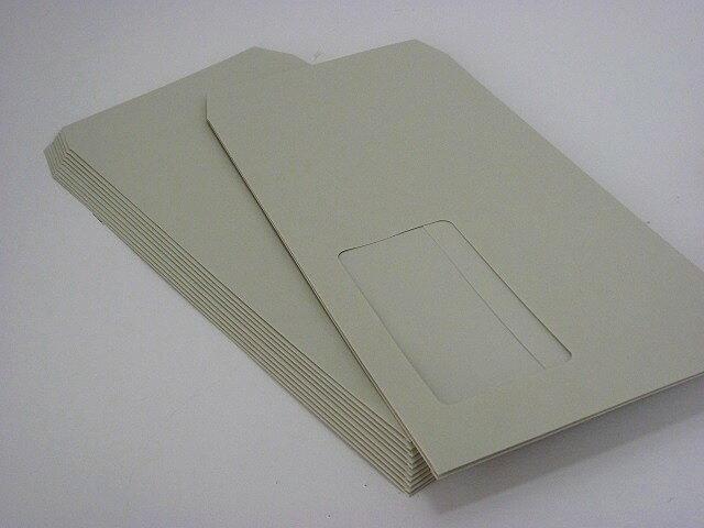 長3封筒窓付 ソフトグレー80g枠なし1,000枚