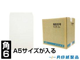 角6封筒 白菊 100g 枠なし/ 100枚 ☆小ロット