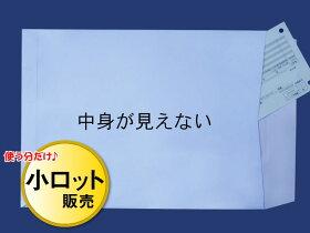 https://image.rakuten.co.jp/tukijirusi/cabinet/size/k/imgrc0066301081.gif