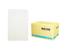 角3封筒 白菊 80g L貼/100枚 ☆小ロット