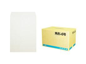 角4封筒 ホワイト(白菊) 100g/100枚 ☆小ロット