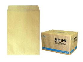 角3封筒 クラフト 85g L貼 枠なし/100枚 ☆小ロット