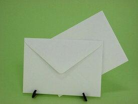 洋形2号封筒 白菊枠なし500枚