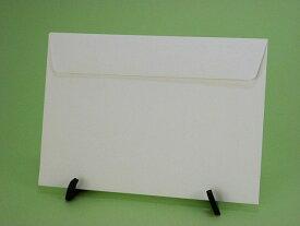 洋形2号カマス貼封筒ソフトホワイト80g枠なし/500枚