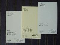 名刺(A4判/薄)マルチホワイト/100枚・箱なし